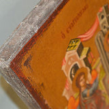 "Handpainted Icon ""Annunciation of Panagia"" 27,9x22,6cm"