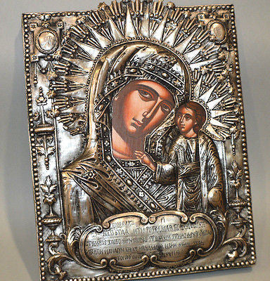 Handpainted Orthodox Icon Traditional Russian Style Alpaca Virgin Mary