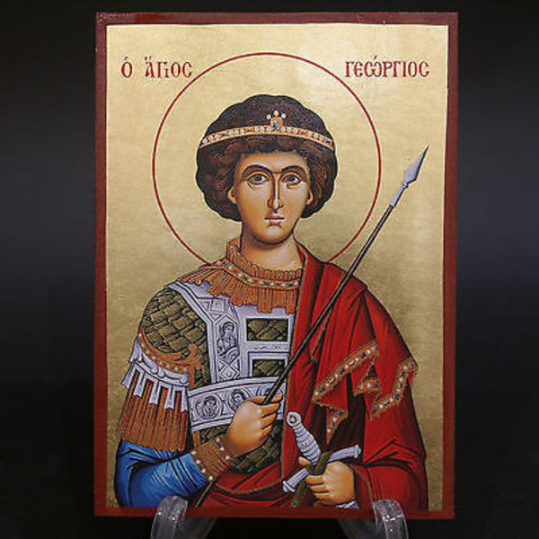 Serigraph Icon of Saint George 17x12cm