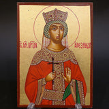 Serigraph Icon of Saint Alexandra 17x12cm