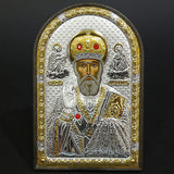 Orthodox Silver 925 Icon Greek Handmade Byzantine Saint Nicholas 8x12cm