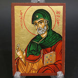 Orthodox Serigraph Icon Greek Handmade Byzantine Saint Dionisios Denis 12x9cm