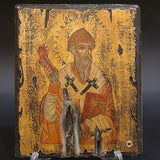 Greek Orthodox Byzantine Handpainted Icon Saint Spyridon with Relics 22,5x18,5cm