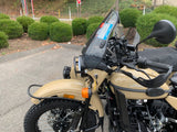 Ural Hand Guards