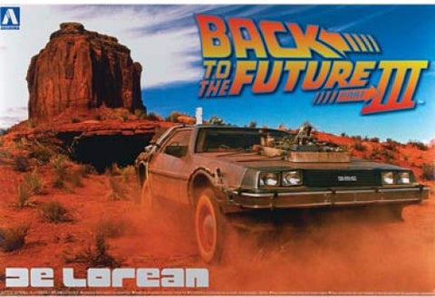 Back To The Future De Lorean III