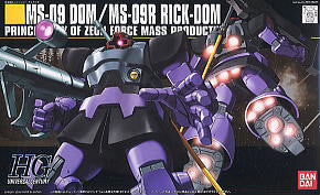 HG 059 MS-09 Dom/Ms-09R Rick-Dom