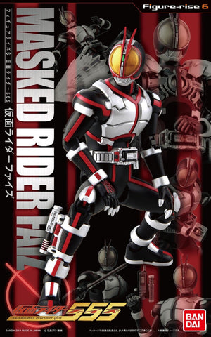 Figure Rise 6 Masked Rider 555