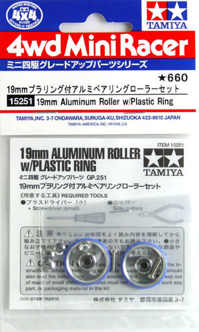 19mm Aluminum Roller w/Plastic Ring