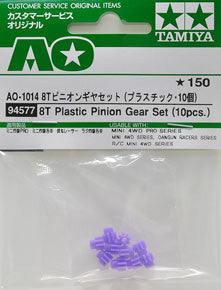 8T Plastic Pinion Gear Set (10pcs)