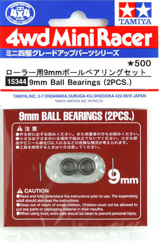 9mm Ball Bearings (2PCS.)