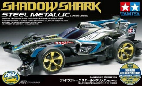 Shadow Shark Steel Metallic