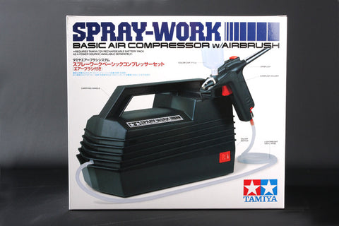 Spray-Work Basic Compressor w/Airbrush