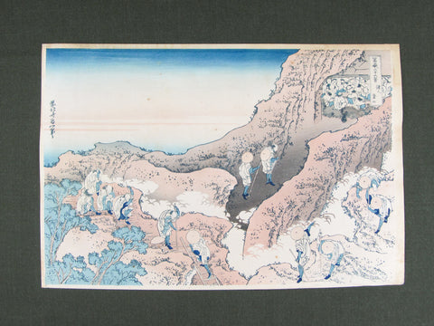 Antique Japanese woodblock print by Hokusai / 'Shonin Tozan' ca 1830s