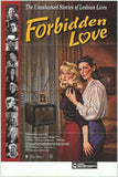 Forbidden Love: A Queer Film Classic