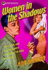 Women in the Shadows: Book Three of the Beebo Brinker Chronicles