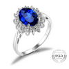 Image of Gorgeous Royalty Inspired 2.7ct Blue Sapphire 925 Sterling Silver Engagement Ring