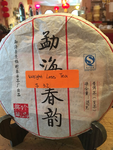 Weight Loss Tea (Raw Pu-erh Tea)