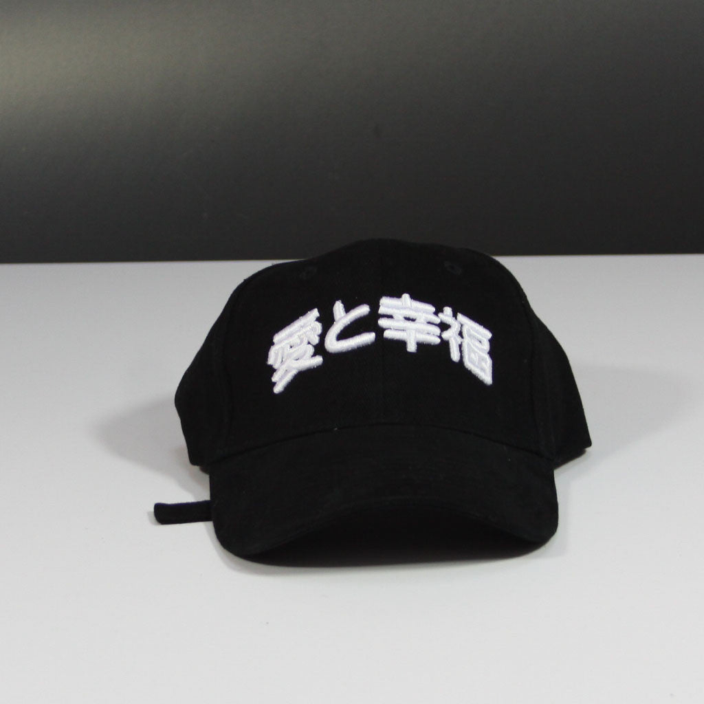 Japanese 'Love & Happiness' Unstructured Cap - Black