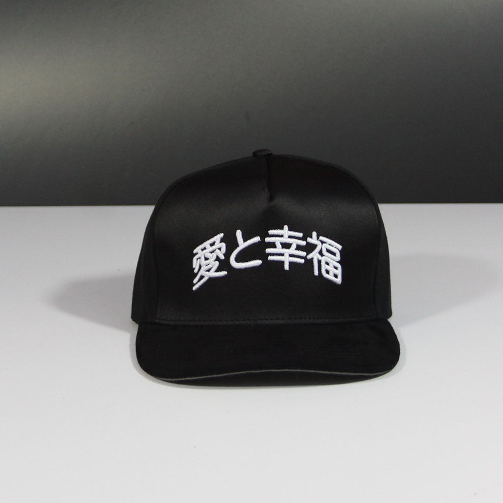 Japanese Love & Happiness Cap - Black