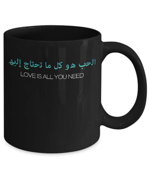 Love is all you need - Arabic writing