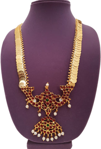Kaasumala Long Necklace LN2029