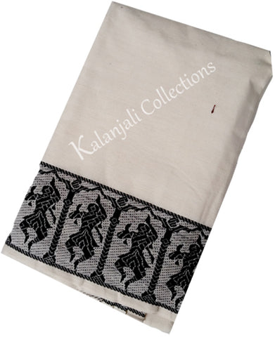 Dance Practice Saree Half White with Dancing Dolls Black Border