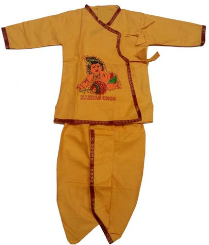 Little Krishna Costume