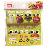 CutezCute Bento Eyes Design Food Pick (Set of 10) Black/White - Chickadee Solutions - 1