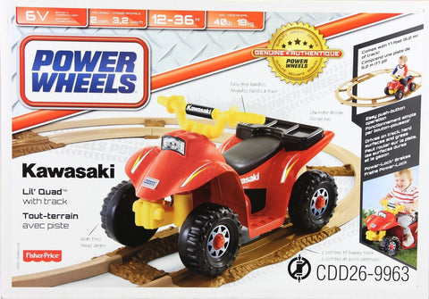 Fisher-Price Power Wheels Kawasaki Lil' Quad With Track [Amazon Exclusive]