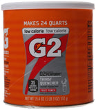 Gatorade Perform G2 02 Perform Thirst Quencher Instant Powder Fruit Punch Dri... - Chickadee Solutions - 1
