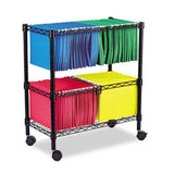 Alera FW601426BL Two-Tier Rolling File Cart 26w x14d x 30h Black - Chickadee Solutions