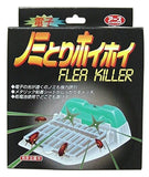 Electronic Flea Trap - Chickadee Solutions - 1