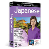 Learn Japanese: Instant Immersion Family Edition Language Software Set - 2016... - Chickadee Solutions - 1