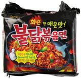 Samyang Ramen / Spicy Chicken Roasted Noodles 140g(Pack of 5) - Chickadee Solutions - 1