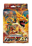 Pokemon Card XY MEGA Battle Deck M Charizard EX Japanese Ver - Chickadee Solutions - 1
