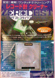 ZERODUST ONZOW STYLUS TIP CLEANER - Chickadee Solutions - 1