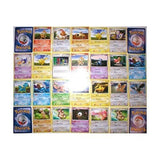 110 Bulk Collectible Pokemon Cards Party Favors - Chickadee Solutions