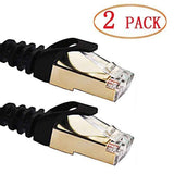 Vandesail CAT7 Shielded RJ45 Ethernet Patch Cable/ Network Cable/ Professiona... - Chickadee Solutions - 1