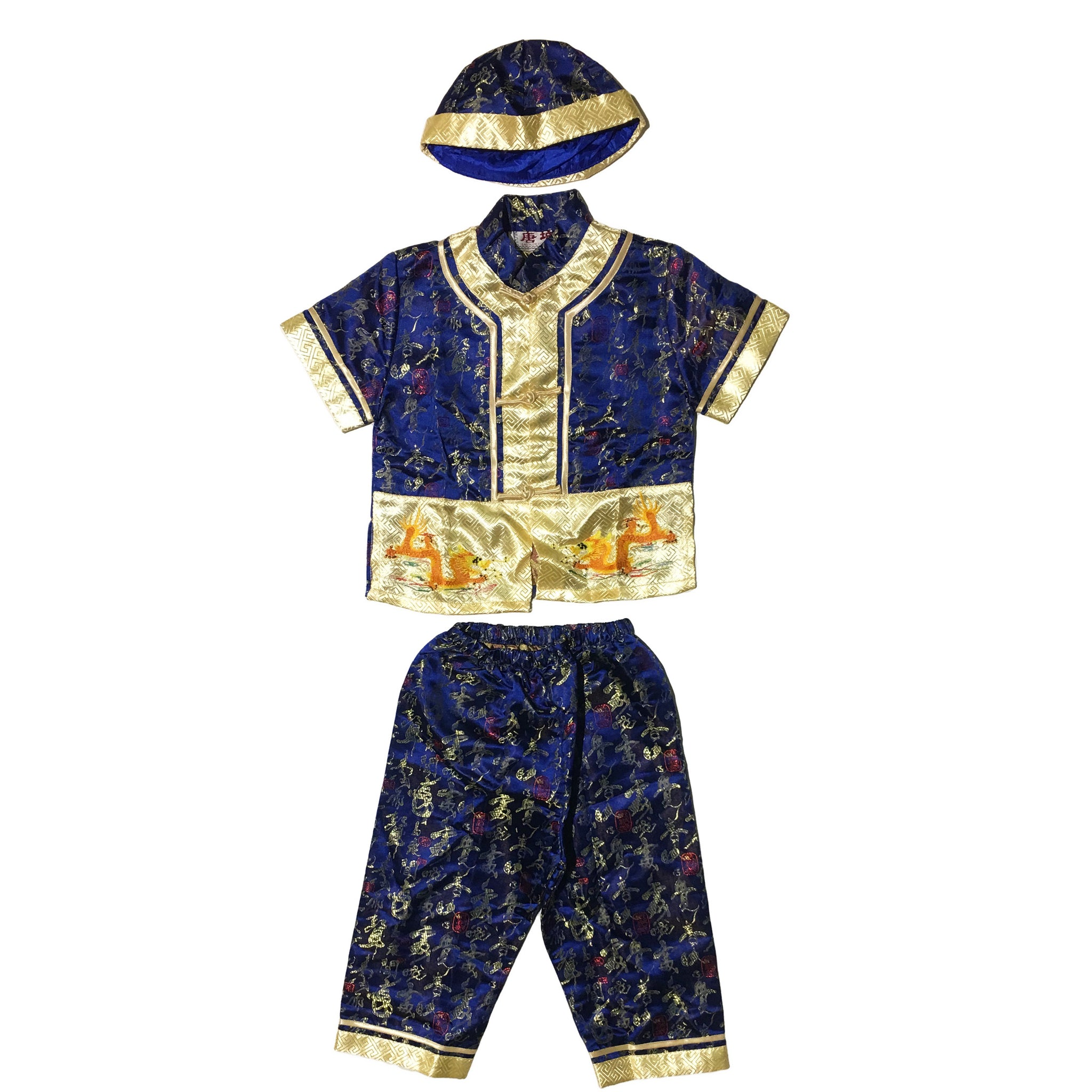 Blue Gold Youth Tang Zhuang Outfit