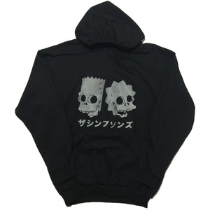 Glow in the Dark Bart and Lisa Kata Black Hoodie
