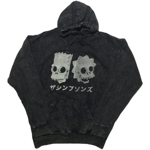 Glow in the Dark Bart and Lisa Kata Black Acid Wash Hoodie