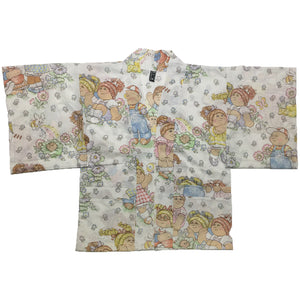 Cabbage Patch Kid's Haori