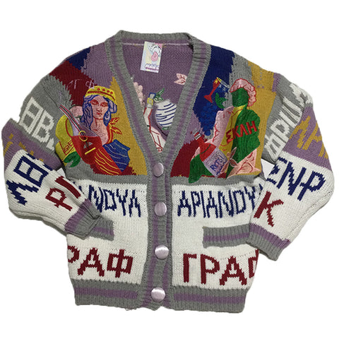 Russian Stitching Embellished Cardigan