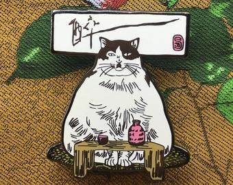 Sake Cat Pin by Horse Fiddle Press