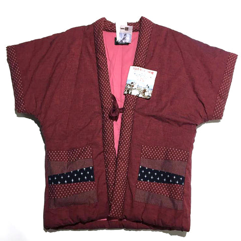 Burgundy Hanten Coat