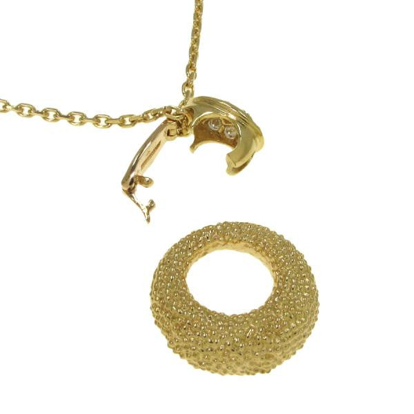 Van Cleef & Arpels Yellow Gold & Diamond Necklace