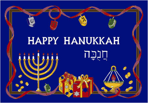 Holiday Happy Hanukkah Rug