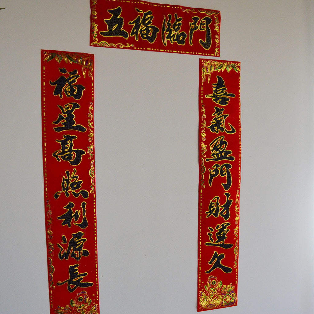 chinese new year banner couplet 3 piece