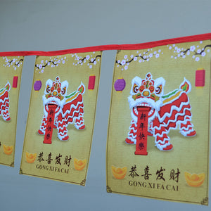 Chinese New Year Bunting - (lion and lanterns)