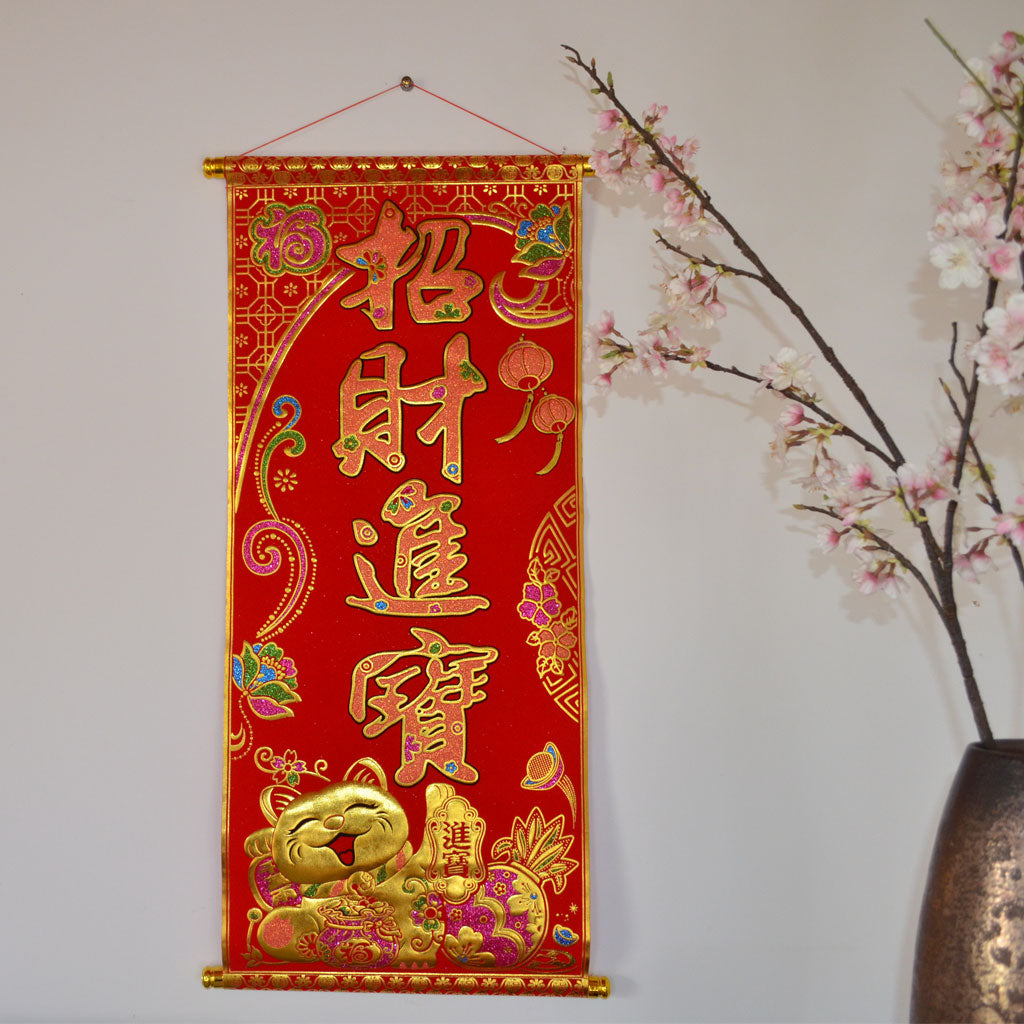 lucky cat chinese new year banner scroll